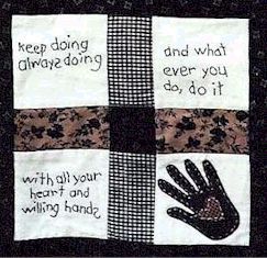Willing heart and hand wall hanging quilt pattern
